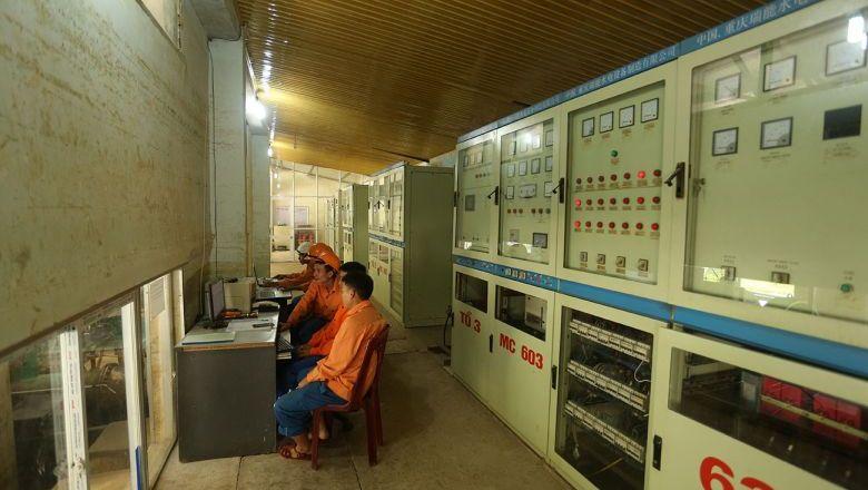 Nhà máy thuỷ điện Bản Cánh