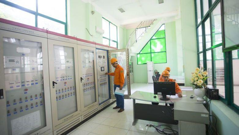 Nhà máy Thuỷ điện Sao Va